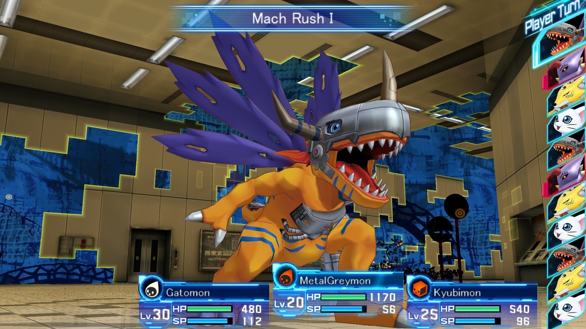 Digimon1